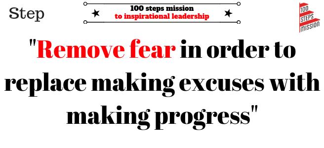 Remove fear